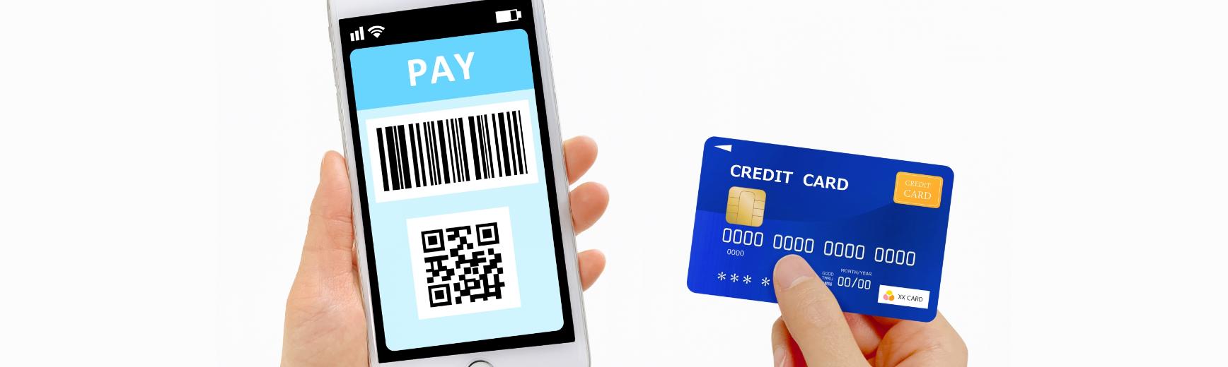 エコ薬局では、現金ならびに各種クレジットカード、バーコード決済、電子マネーなどの非接触決済でのお支払いが可能です